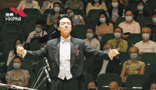 港樂上周五、六舉行貝多芬音樂節音樂會,網頁顯示「全場爆滿」,衛生署呼籲觀眾即使無病徵亦應檢測病毒。(港樂網上影片截圖)