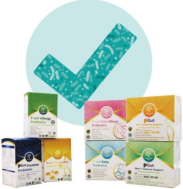 生物醫學科技控股品牌「PGut準腸康」有7款益生菌補充品,每月銷售額已增至逾100萬元,並已開始在泰國銷售。