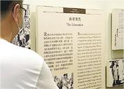 區議員王百羽趁歷史博物館展覽「香港故事」關閉前去參觀。(王百羽fb)