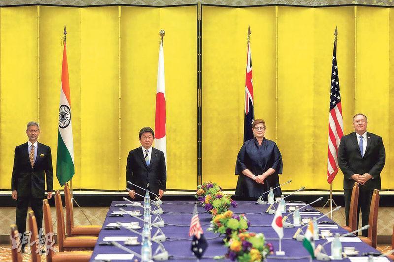 美國國務卿蓬佩奧(右起)10月6日在東京,與澳洲、日本、印度的外長舉行「四方安全對話」,商討抑制中國擴張問題。(法新社)