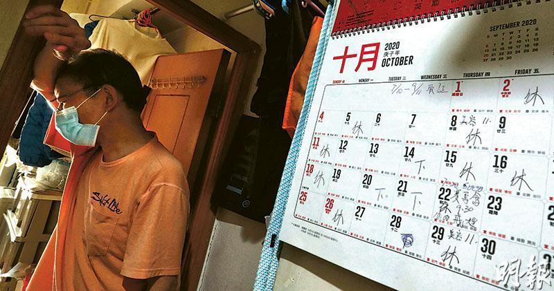 林先生7月底轉到葵涌的口罩廠打工,上月起口罩廠管理層大減員工上班時數,有時一日只返工兩小時,因此他本月初辭職,再次成為「失業大軍」一員。(李紹昌攝)