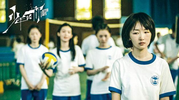 內地演員周冬雨(右一)在《少年的你》扮演高中女生,受到同學欺凌。(劇照)