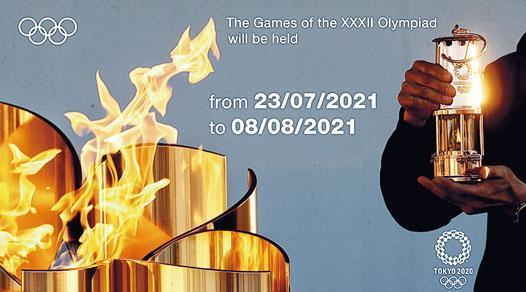 國際奧委會2020年3月底在官網發聲明,落實東京奧運新賽期定於2021年7月23日至8月8日。(網上圖片)