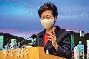 特首林鄭月娥昨在行政會議前見記者,她說下周訪京之行只涉本港經濟發展,不會討論港人在內地投票安排。(李紹昌攝)