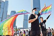 香港同志遊行去年已因反修例運動及《禁蒙面法》,不獲警方批准遊行,只能集會(圖);今年則因疫情,至今仍未獲警方批准遊行,或要改為網上集會。(資料圖片)
