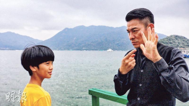 13歲小演員姚學智(左)初時不知劉德華是誰,之後從母親口中才知道對方是大明星。