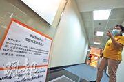 金鐘的卓健醫療中心昨在門外貼出通告,暫停流感疫苗注射服務。(李紹昌攝)