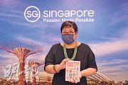 新加坡旅遊局香港、澳門及台灣區處長林曉芬(圖)表示,預計首階段透過航空旅遊氣泡到訪的旅客會以商務客及探親客為主。(曾憲宗攝)