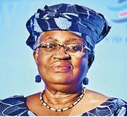 奧孔喬—伊衛拉(Ngozi Okonjo-Iweala)