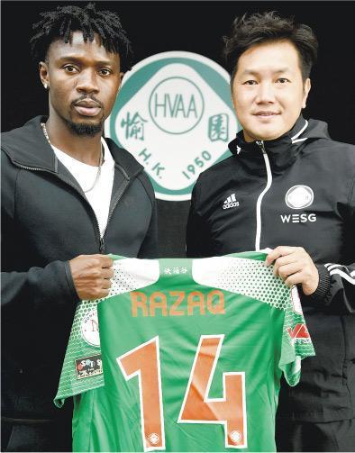 愉園昨落實簽入尼日利亞籍27歲前鋒艾迪比帝(左),將披14號球衣,為「快活谷」第5名新兵。(愉園提供)