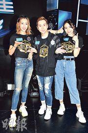 女子組合Bingo成員陳康琪(左)與關嘉敏(右),跟E-Kids成員林詠倫(中)同出戰《全民造星III》。(攝影:孫華中)