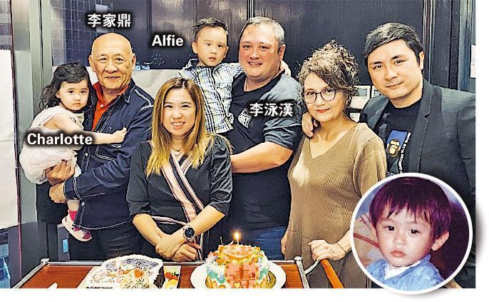 74歲生日的李家鼎抱住同月同日生日的孫女Charlotte與家人開心慶祝,發福不少的李泳漢抱住大仔Alfie,他跟爸爸兒時(圓圖)甚相似。(網上圖片)