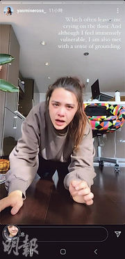Yasmine跪地爆喊,哭訴不知如何釋放壓力。(視頻截圖)