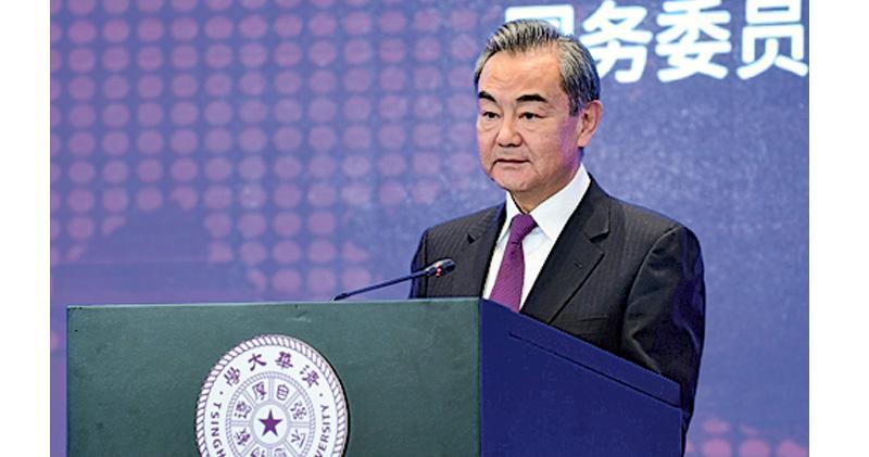國務委員兼外長王毅昨日在北京清華大學一個會議上表示,全球治理體系要由大家一起建設,不能沉迷本國優先,也不能唯我獨尊。(網上圖片)