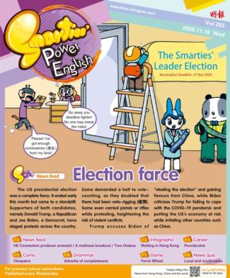 2020年11月18日 Smarties' Power English