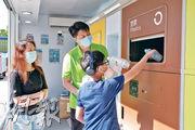 環保署2020年9月推出智能回收系統先導計劃,首階段的「社區智能回收車」(圖)在各區宣傳,市民日後將廢紙、塑膠、金屬及玻璃等廢物交到社區回收設施,可賺取積分及兌換禮品。
