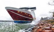 涉事客輪上周六在芬蘭奧蘭群島的瑪麗港海岸擱淺,幸而沒出現入水或漏油情况。(路透社)