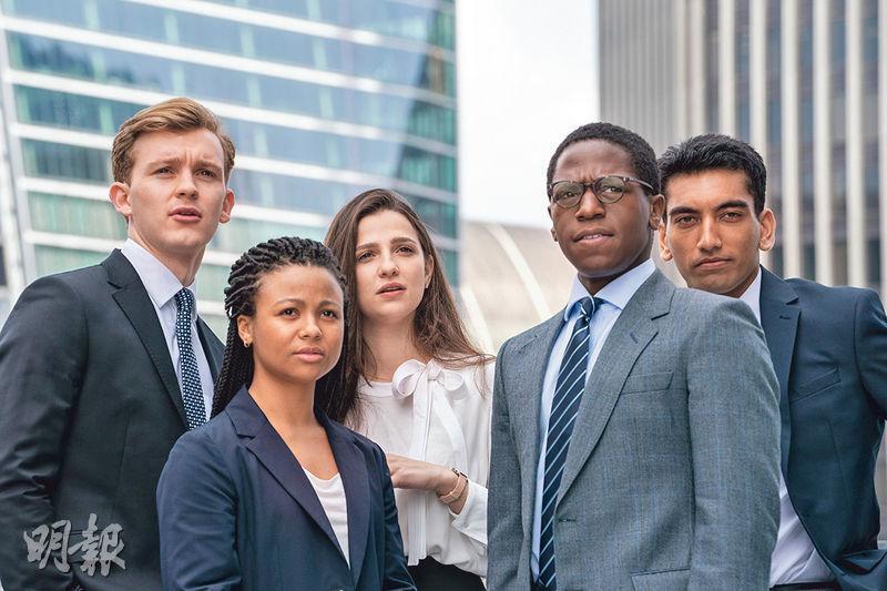 《敵爭上游》講述5名新人加入投資銀行大展拳腳,爭取成為正式僱員。