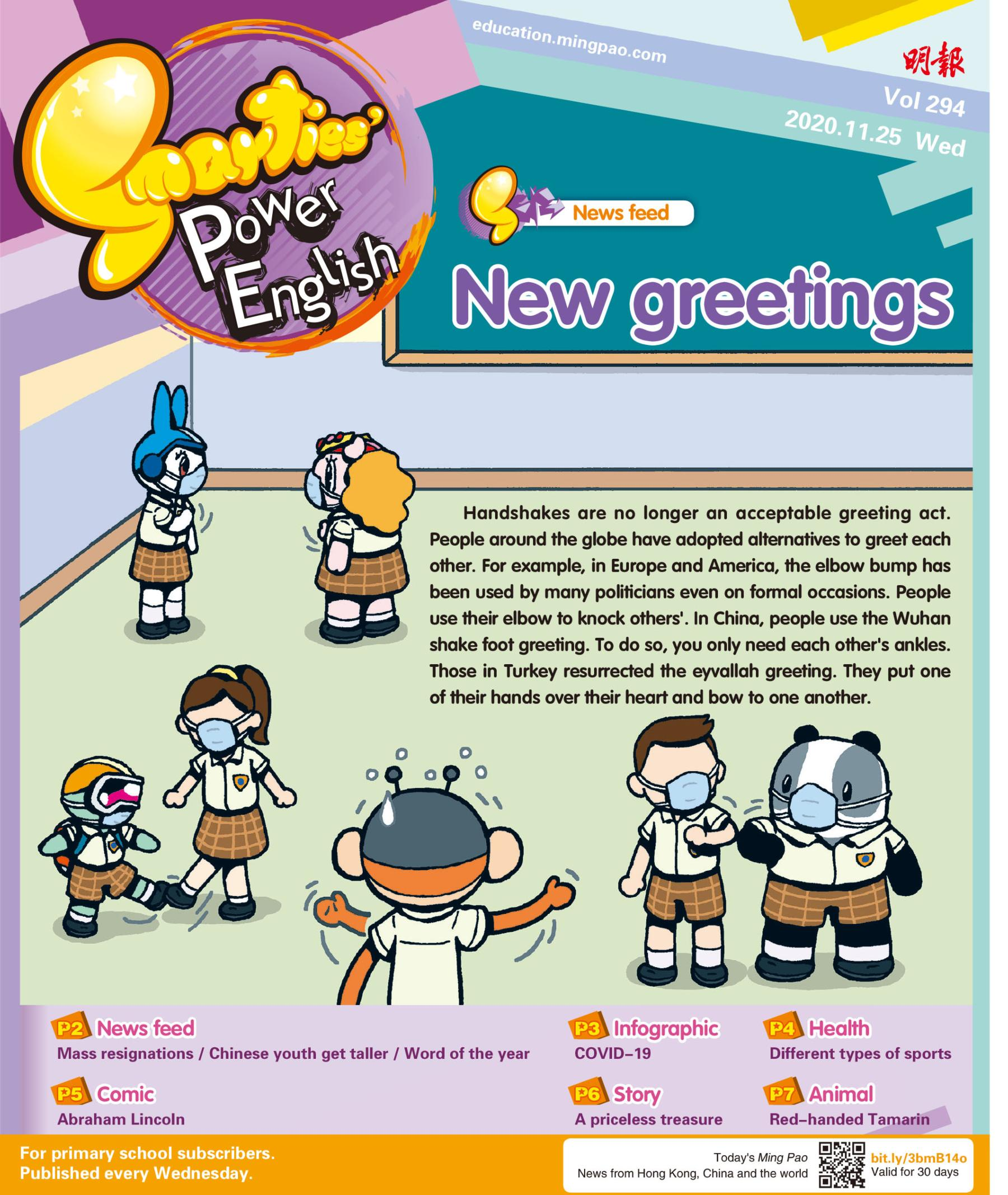 Smarties' Power English