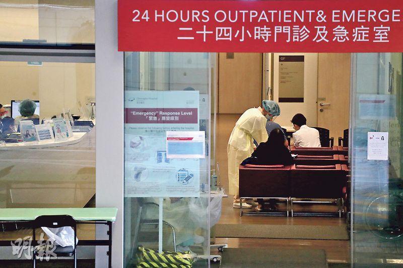 港怡醫院稱會徹底消毒急症室。(李紹昌攝)
