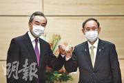 國務委員兼外長王毅昨日與日本首相菅義偉在東京會晤,王毅向對方傳達國家主席習近平的口信。圖為昨日,王毅(左)與菅義偉(右)會晤前合影。(法新社)