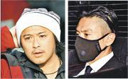 山口達也(左圖)承認醉駕撞車被判罰款;伊勢谷友介(右圖)昨日則首度為藏毒案出庭應訊,檢方要求判刑一年。