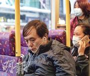 政府提高違反《預防及控制疾病條例》相關規例的罰則,其中在公共交通工具沒戴口罩,最高可罰1萬元,新罰則下周五(11日)生效。昨日所見,仍有市民乘坐巴士時拉下口罩。(李紹昌攝)