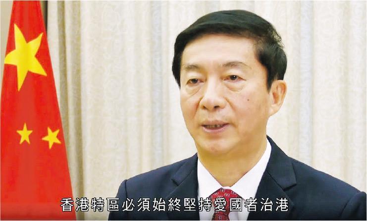 中聯辦主任駱惠寧昨在「國家憲法日」網上座談會致辭,稱香港須堅持愛國者治港。人大常委會上月就立法會議員資格作出《決定》,駱說《決定》將「禍國亂港者」驅逐出特區管治架構。(直播截圖)
