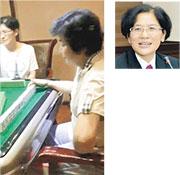 去年中網傳的短片顯示,海南高院前副院長張家慧(左圖左,小圖)和侄兒劉磊夫婦等打麻將賭錢,贏約數萬元。(網上圖片)