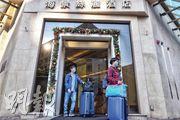 位於油麻地的香港海景絲麗酒店(圖)被政府徵用為指定檢疫中心,該酒店職員稱12月9日起會成為檢疫中心。本報所見,昨有住客被安排搬離。(朱安妮攝)