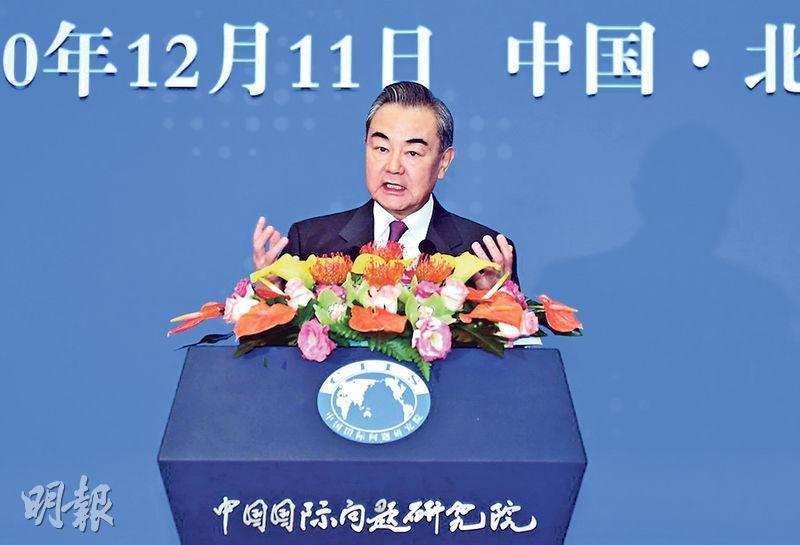 國務委員兼外長王毅昨在京出席「2020年國際形勢與中國外交」研討會開幕式並發表主旨演講,他提出透過重開對話、重啟合作、重建互信,重建中美關係健康穩定發展的戰略框架。(網上圖片)