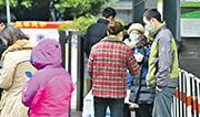 四川昨日通報,川航1名國際貨運航班機師確診為入境輸入病例。圖為昨日,該機師所住成都市金牛區金域西嶺小區已封閉。(網上圖片)