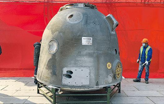神舟十號載人飛船返回艙昨日從北京運抵湖南韶山,今後將長期在「韶山毛澤東同志紀念館」展覽。圖為昨日,神舟十號載人飛船返回艙運抵湖南。(網上圖片)