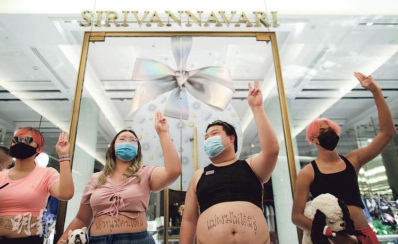 示威領袖小背心諷泰王 泰國有示威領袖周日到曼谷一個購物中心示威,他們身穿露臍裝諷刺泰王的裝束,並舉起「三指禮」抗議。(路透社)