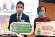 香港防癌會癌症教育小組委員會主席廖敬賢(左)、防癌會總幹事陳廣慧(右)提醒,市民在家工作可多站立及走動,並減吃不健康的零食,維持健康生活。(丘萃瑩攝)