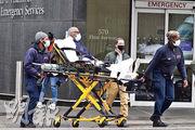 美國紐約市救護員周四在曼哈頓區的醫院轉送一名有色人種新冠患者。美國一些專家反映,醫療系統涉嫌存在種族偏見,對疫情擴大有一定影響。(路透社)