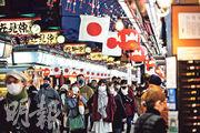 因應新型冠狀病毒疫情加劇,東京都昨日聯同另外3縣,要求中央政府頒布緊急狀態宣言。圖為東京昨日仍有不少人毋懼疫情,到淺草寺仲見世商店街。(法新社)