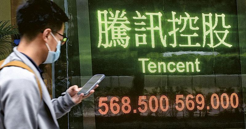 外電引述消息人士稱,華府擬將阿里巴巴和騰訊列入投資禁令名單,有關部門正審議計劃;騰訊昨在港股價跌4.7%,收報568.5元。(中新社)