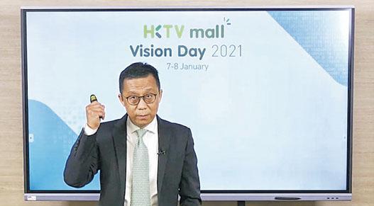 香港電視(1137)副主席兼行政總裁王維基坦言,自己並非經濟學家,不會猜測今年香港GDP表現,但今年會更好只是客氣說話,商戶應面對現實,考慮最壞情况。