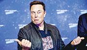 特斯拉(Tesla)股價昨早段升逾5%,升穿800美元創出新高,市值超過7400億美元,帶動創辦人馬斯克的身家增至1885億美元,較亞馬遜創辦人貝索斯的身家高出15億美元,首次成為全球首富。(路透社)