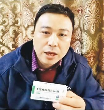 上海疫苗專家陶黎納稱,自己諷刺疫苗說明書的文章被境外媒體惡意歪曲,又希望所有中國疫苗的說明書都能嚴謹和科學。(網上圖片)