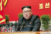 朝鮮最高領袖金正恩上周五(8日)在勞動黨代表大會上,表示將研究開發核子戰術武器,壓制降服「最大敵人」美國。(法新社)
