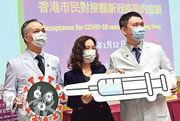 中大醫學院微生物學系系主任陳基湘(左)表示難預計市民現時接受接種程度會否上升。(劉焌陶攝)