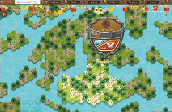 浸大以電競比賽推廣聯合國可持續發展目標,參加者需回答相關問題,答對便可在遊戲「攻城掠地」,為其參賽隊伍「擴大版圖」。(網上比賽畫面截圖)