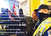 在上周三的美國國會山莊騷亂中,警方的應對惹質疑,有網上直播影片拍到警員與闖進國會的示威者自拍。(網上圖片)