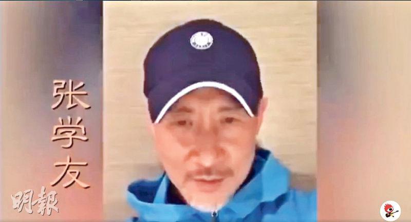 張學友關心河北石家莊居民,拍視頻為同胞打氣。(視頻截圖)