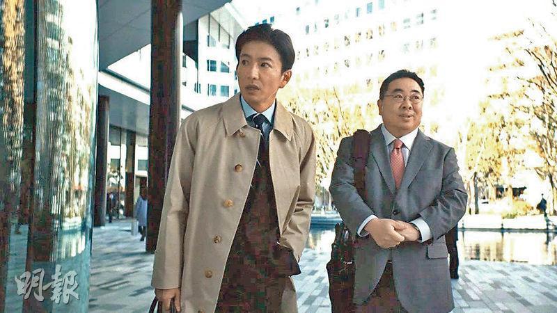 木村拓哉(左)與塚地武雅(右)合演某快餐連鎖店廣告,已於昨日首播。