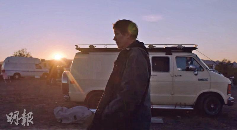 趙婷執導的《浪跡天地》奪葛咸獎最佳電影,可惜影后殊榮,女主角法蘭西絲麥杜文飲恨。