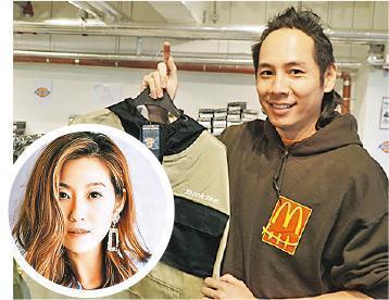 黎國輝想向陳自瑤(圓圖)道歉,但要先找到對方的電話號碼。