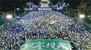 作者引民調指台灣民眾大多認同投票能影響政治。(民進黨fb影片截圖)
